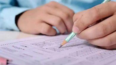 Photo of CBSE Class 9th English Exam: Check Preparation Tips